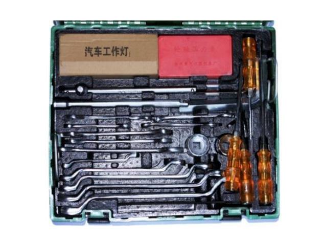 雙層工具箱