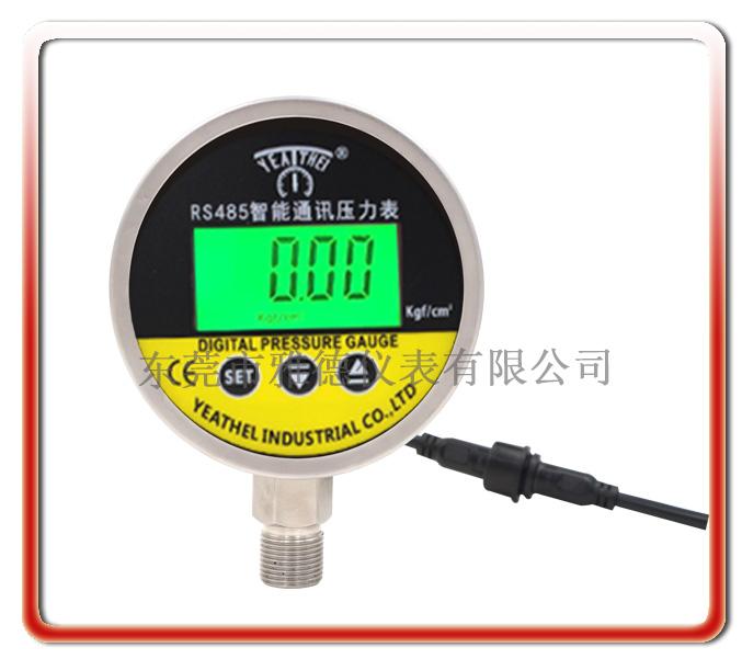 100mm徑向全不銹鋼智能通訊RS485數顯壓力表