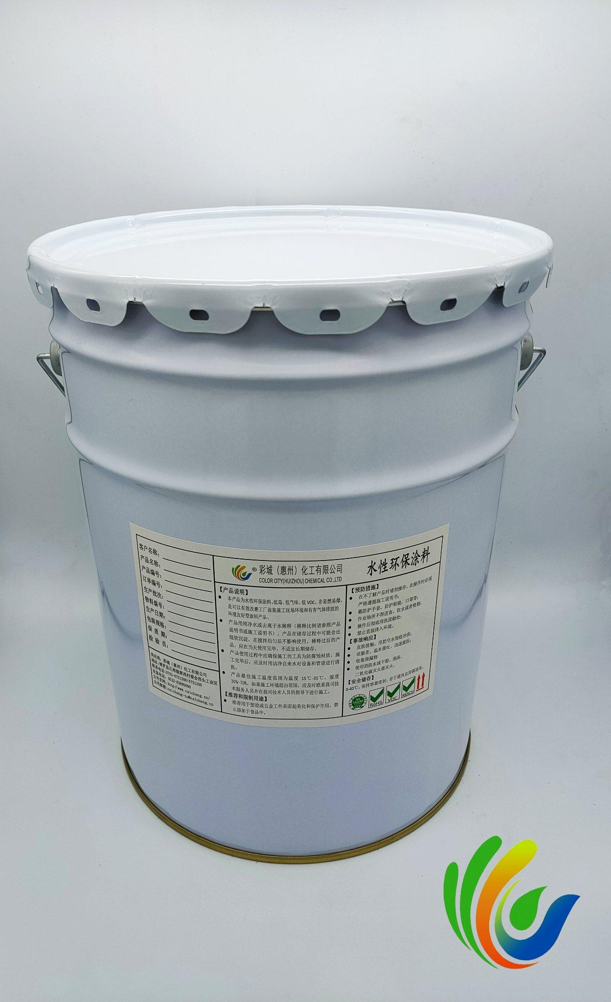 UV系列油漆產品