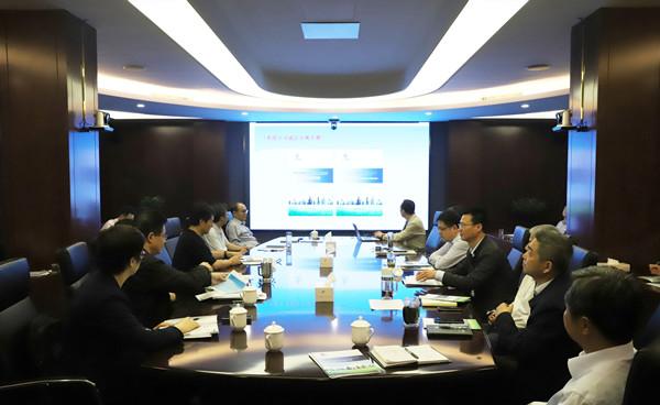 中江国际集团组织《中江国际集团公司诚信合规手册》学习活动