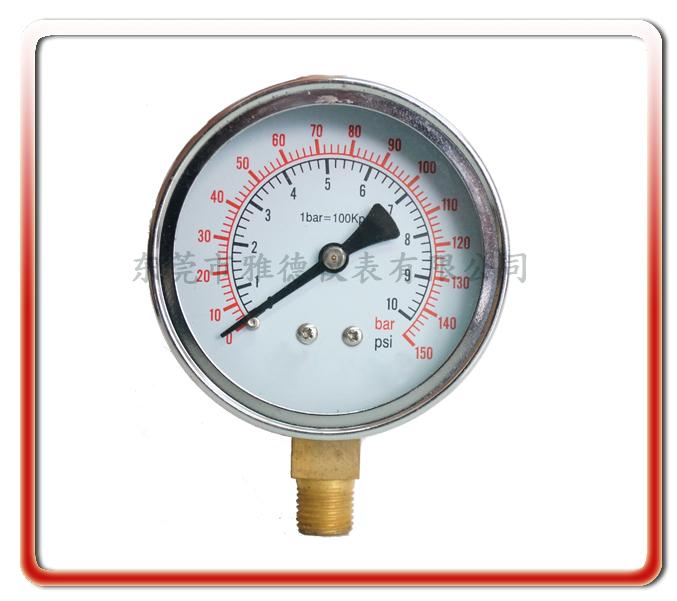 燃油噴射測試專用表