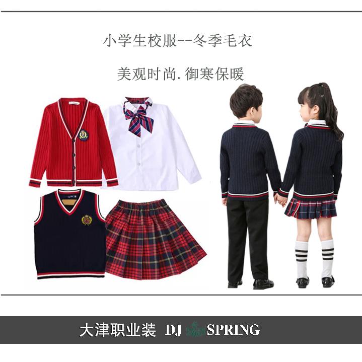 校服毛衣DJXFMY004
