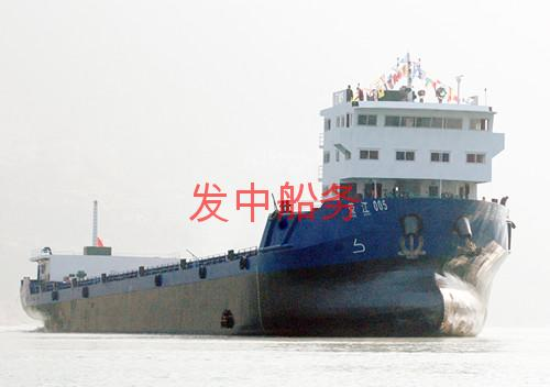 榮江005