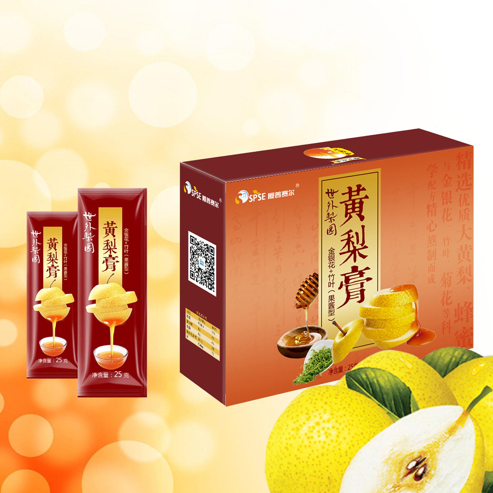 25g金銀花+淡竹葉黃梨膏