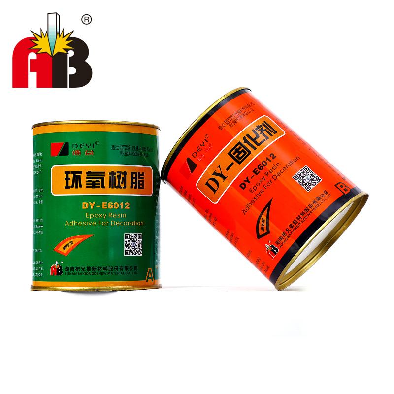 DY-E6012通用型環氧膠