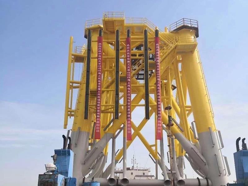 國電投大豐H3海上升壓站導管架