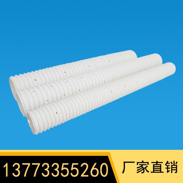 雙壁 塑料波紋管  型號:Φ110mm
