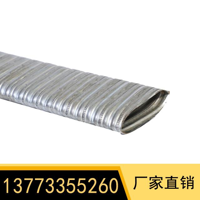 扁管 型號:Φ70mm