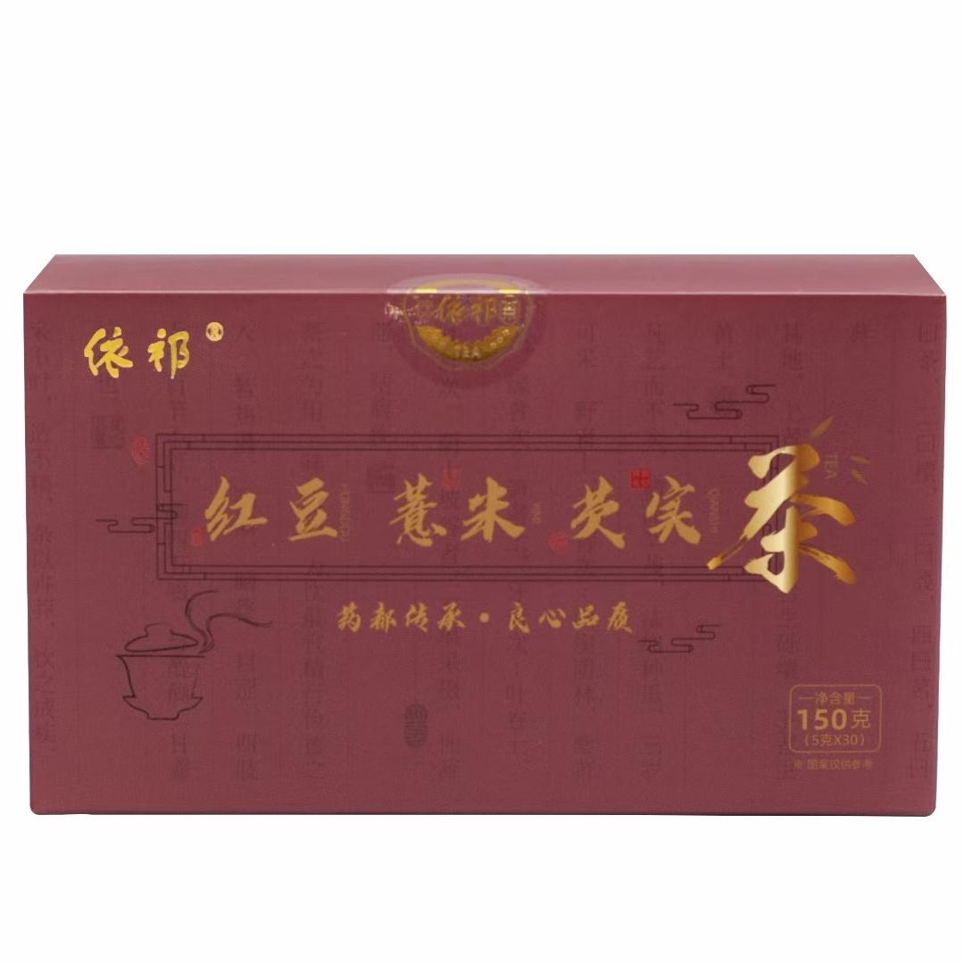 紅豆薏米芡實茶