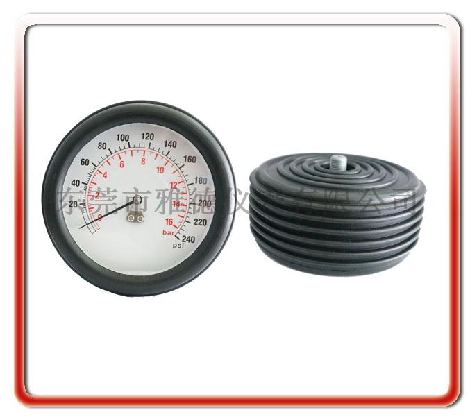 95MM軸向防震壓力表