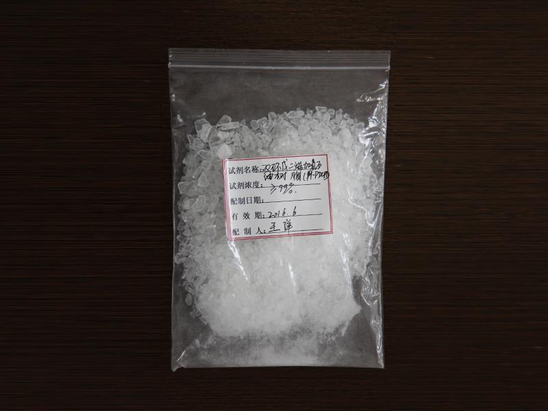 雙環戊二烯加氫石油樹脂(H-PDCPD)