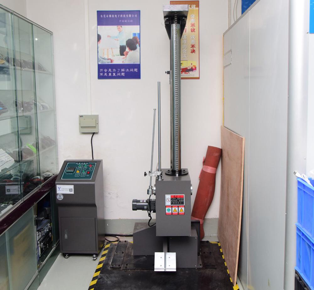 实验室(5)