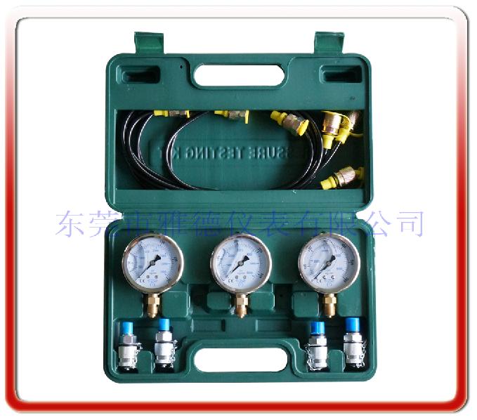 壓力測試盒(出口款式)