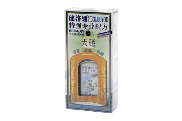 抑菌液(健洛通)