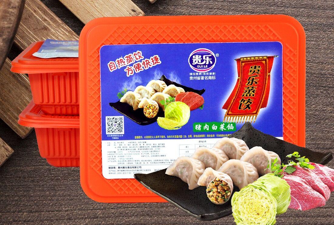 貴樂蒸餃 248g