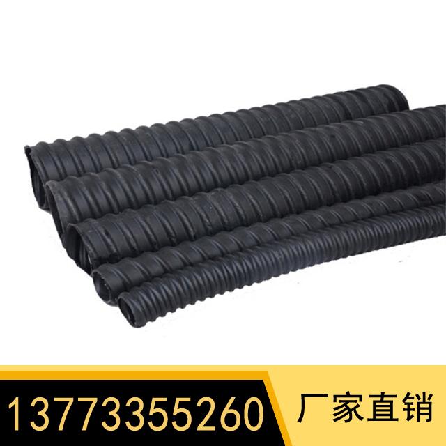 塑料波紋管   型號:Φ55mm