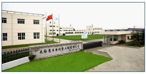 宜興鷹普辦公大樓