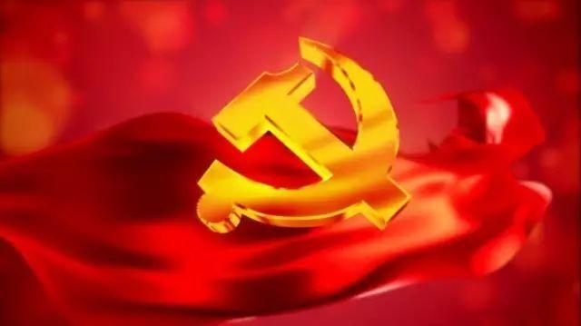 2019年下學期長春外國語學校黨員學習-習近平新時代中國特色社會主義思想關鍵概念(一)