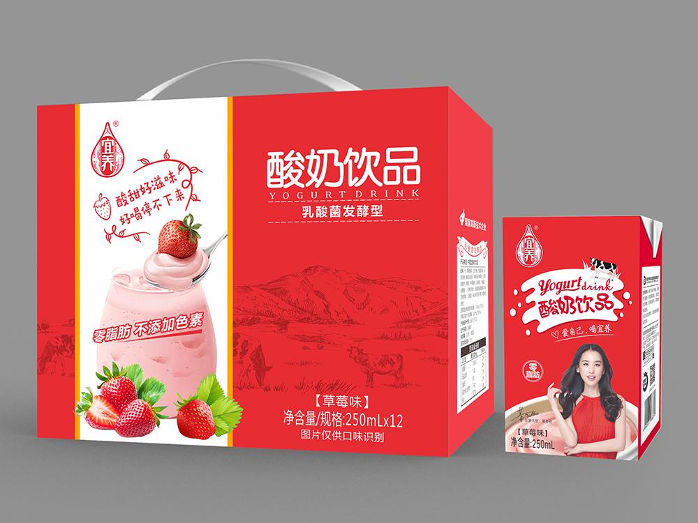 宜養草莓味酸奶飲品250ml*12瓶