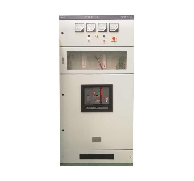 GGD 型交流低壓配電柜