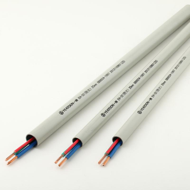 電氣消防專用防火鋼導線管(EH-31)