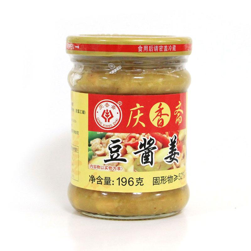 豆醬薑(196克)
