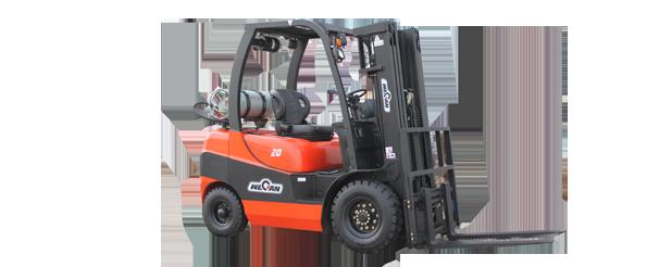 G系列2.0噸雙燃料叉車