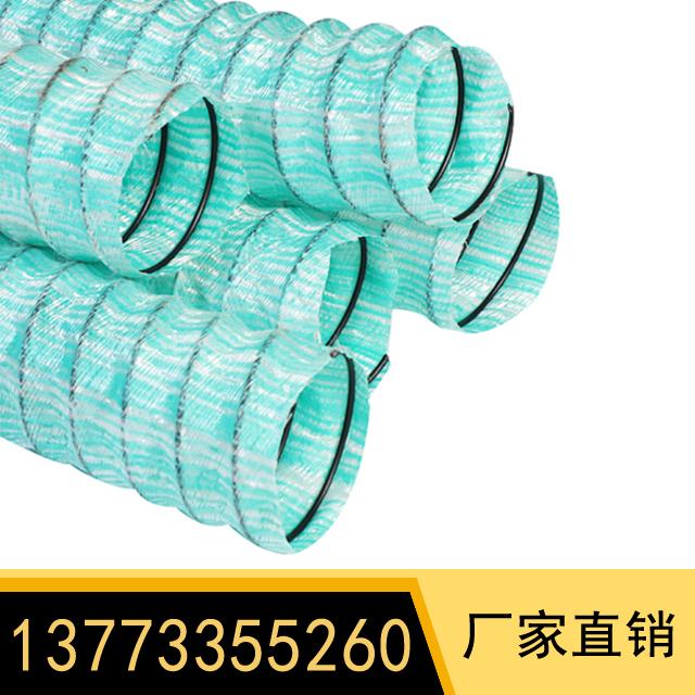 軟式透水管   型號:Φ100mm