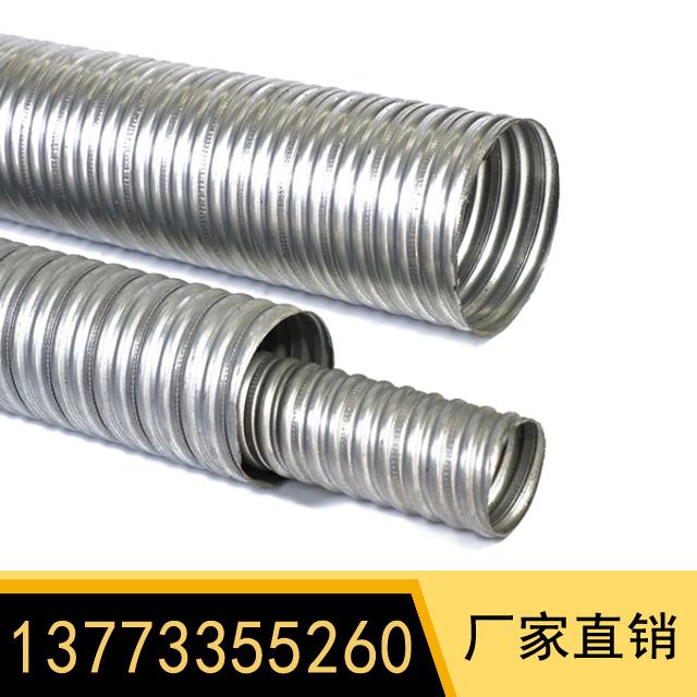 金屬波紋管   型號:Φ55mm