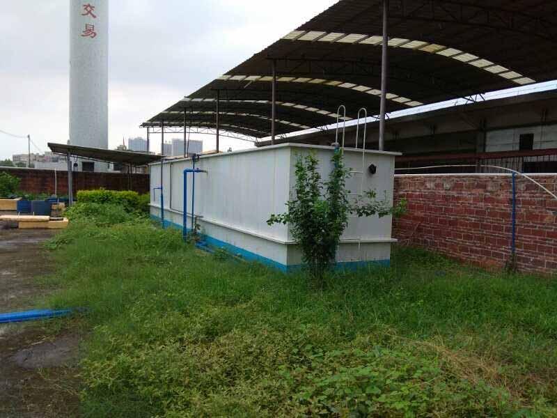 畜牧養殖污水處理一體化機