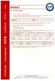 SIL证书-1