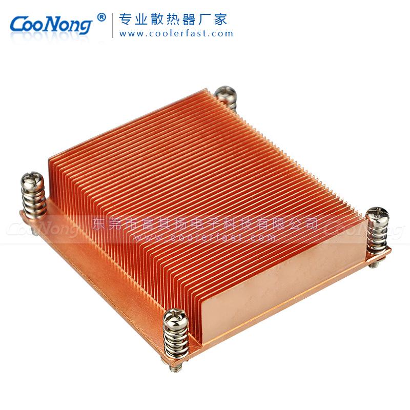 LGA 2011 / 2066 Square:C8-01