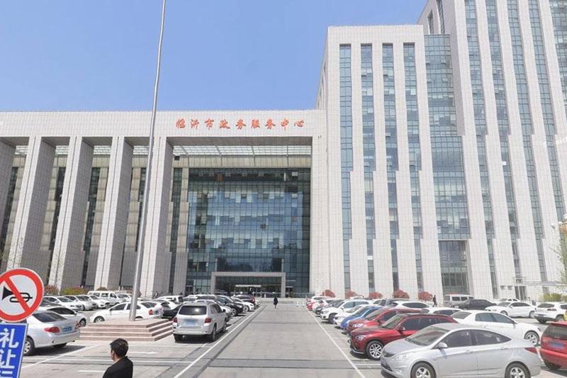 臨沂市政務服務中心
