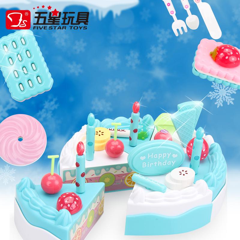 38101 冰雪蛋糕