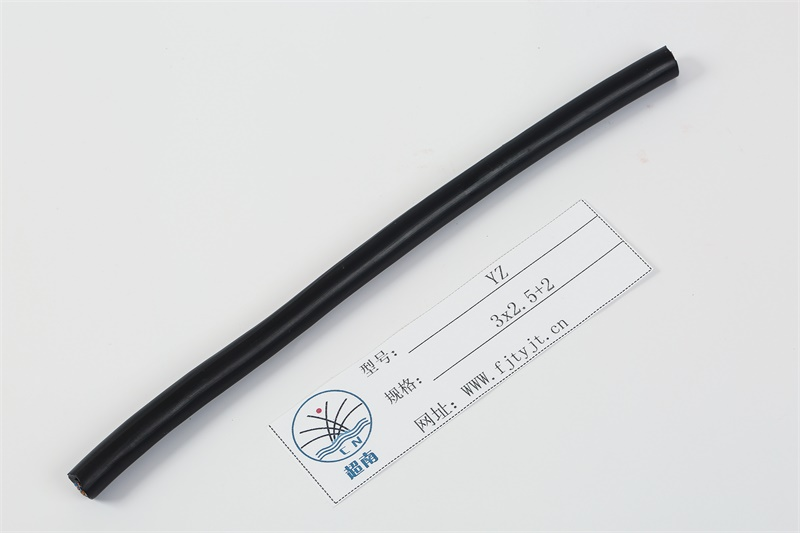 YZ-3x2.5+2