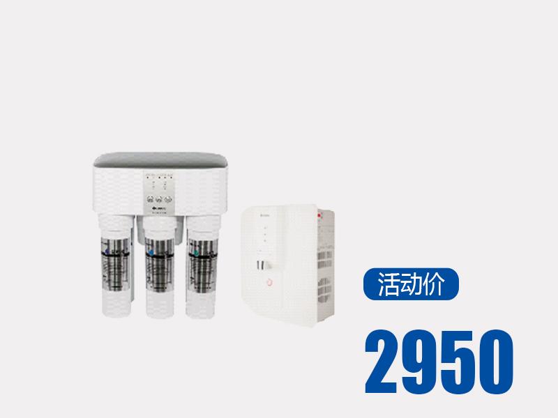 格力凈水器WTE-PC16-5088