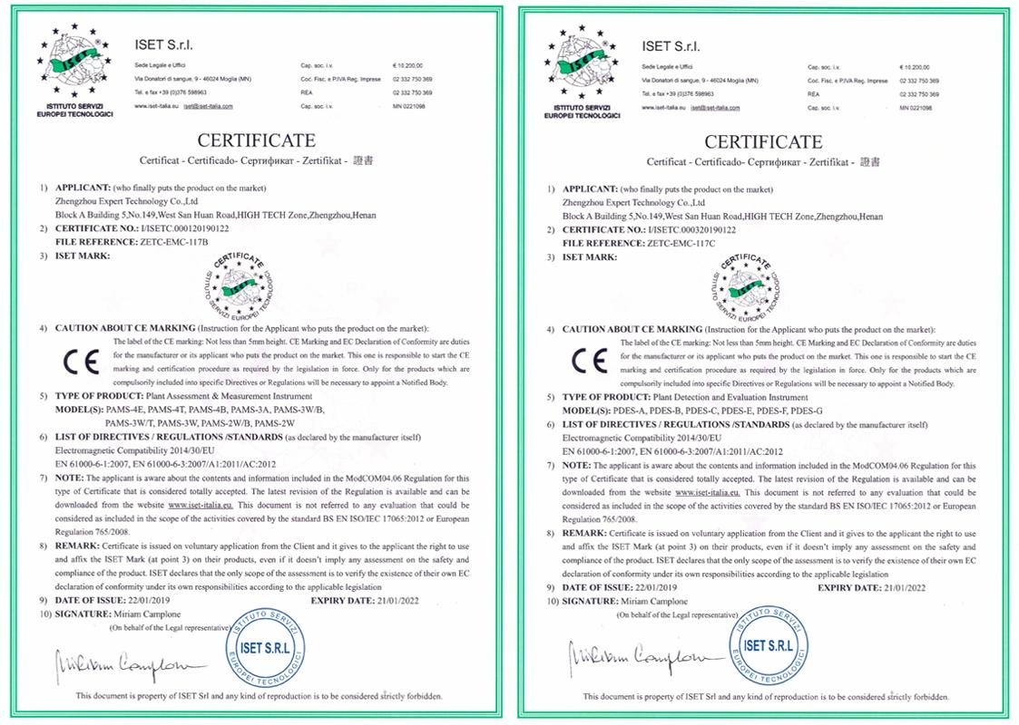 恭賀恩普特成功獲得歐盟CE認證證書!