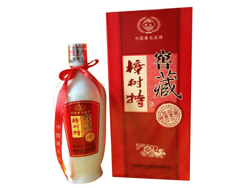 樟樹特酒50°特香窖藏