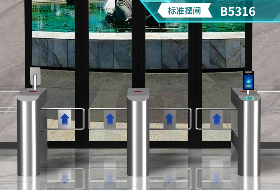 SEWO-B5316橋式圓弧擺閘