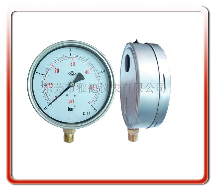 150MM徑向耐震壓力表