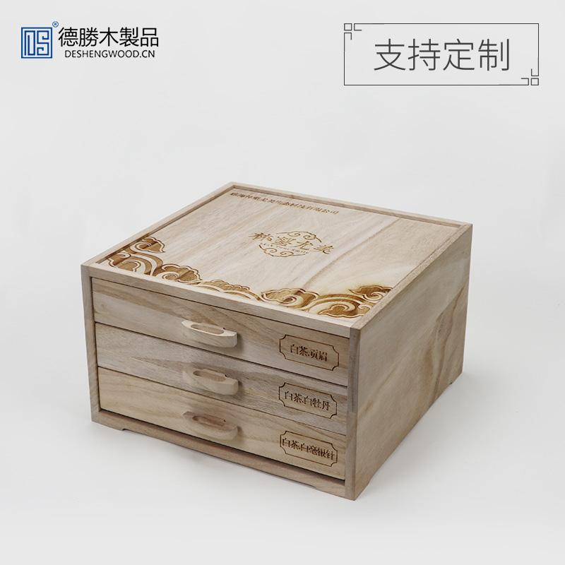 天然實木茶葉盒
