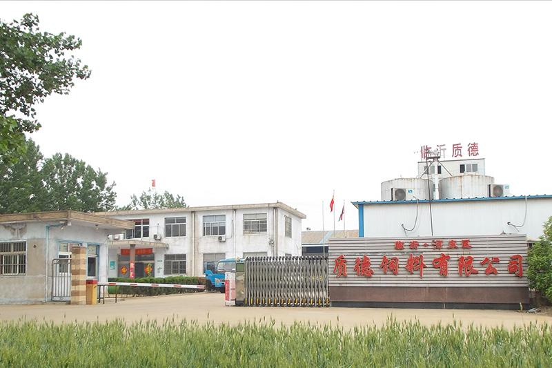 臨沂市河東區質德飼料有限公司