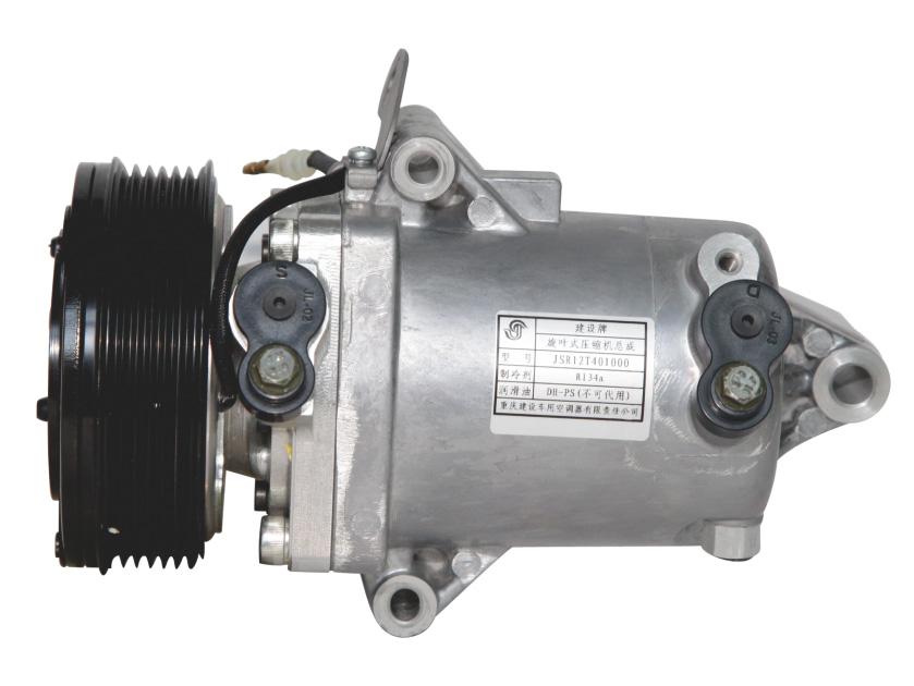 旋葉式鋁質壓縮機JSR120