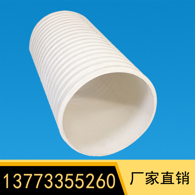 PVC波紋管 型號:Φ160mm