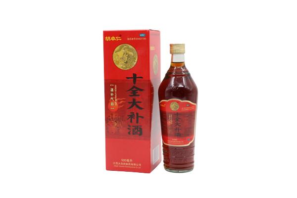 十全大补酒(胡卓人)
