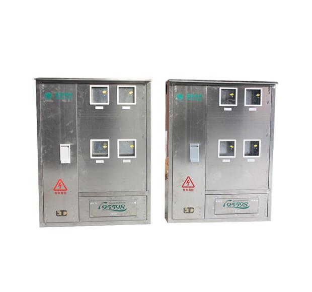 JLX電能計量箱