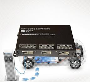 新能源汽車BMS