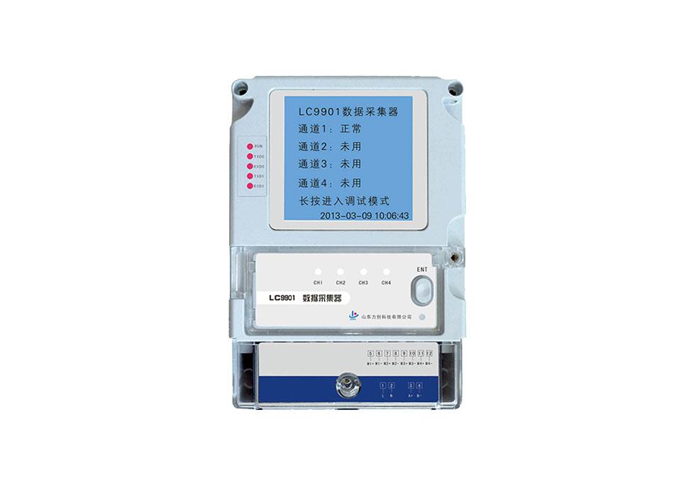 9901遠傳數據采集器