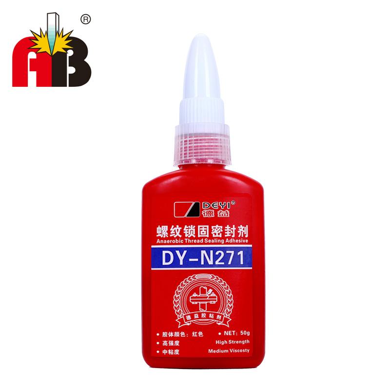 DY-N271螺紋鎖固劑
