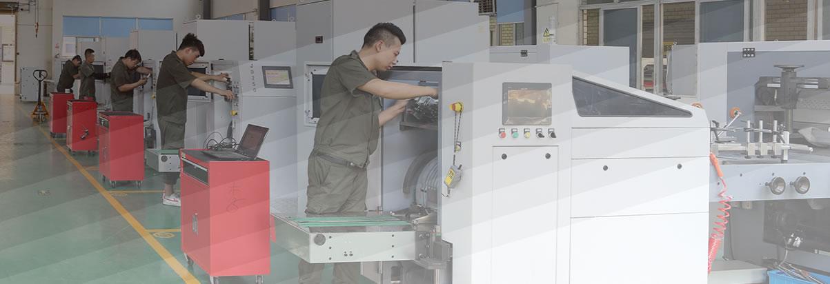 中国锐志纸袋机